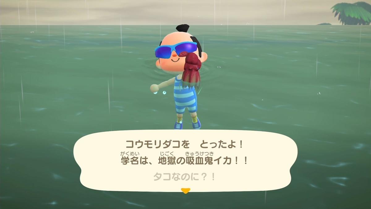 f:id:jagaimo_game_blog:20200704102032j:plain