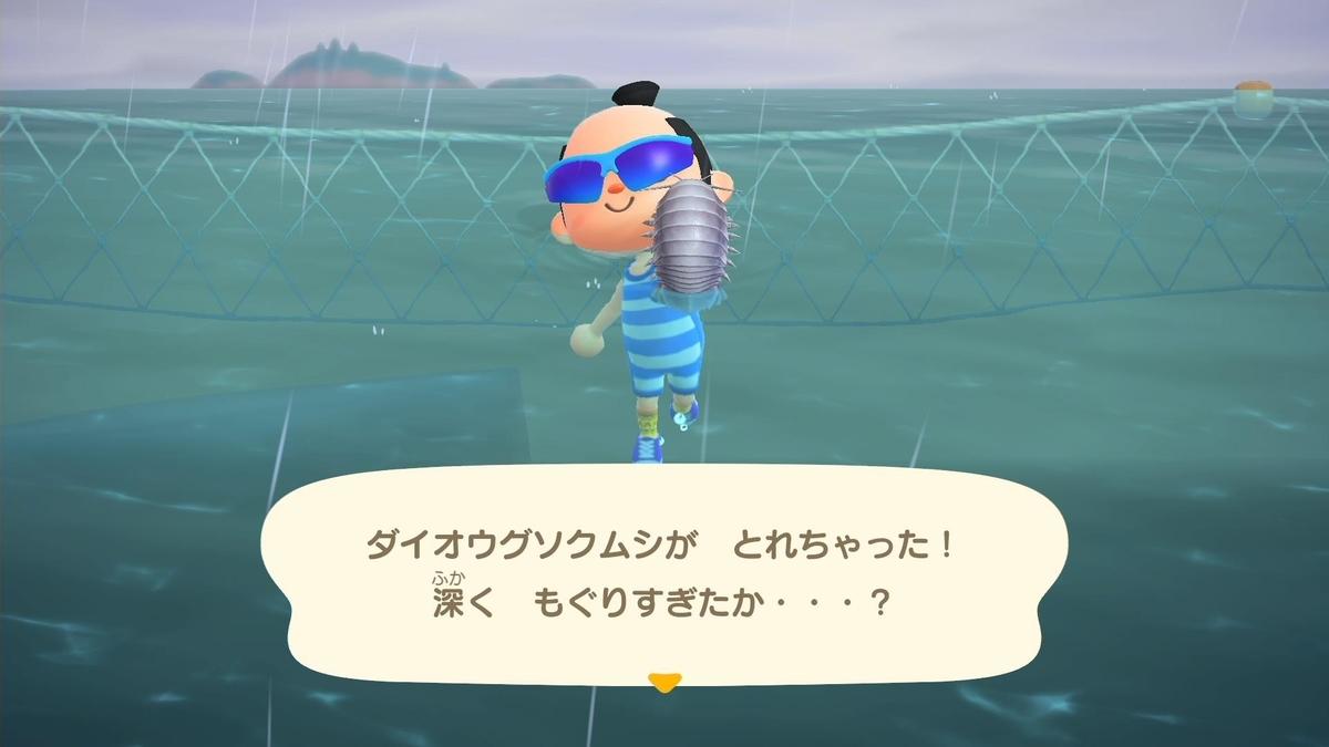 f:id:jagaimo_game_blog:20200704102312j:plain