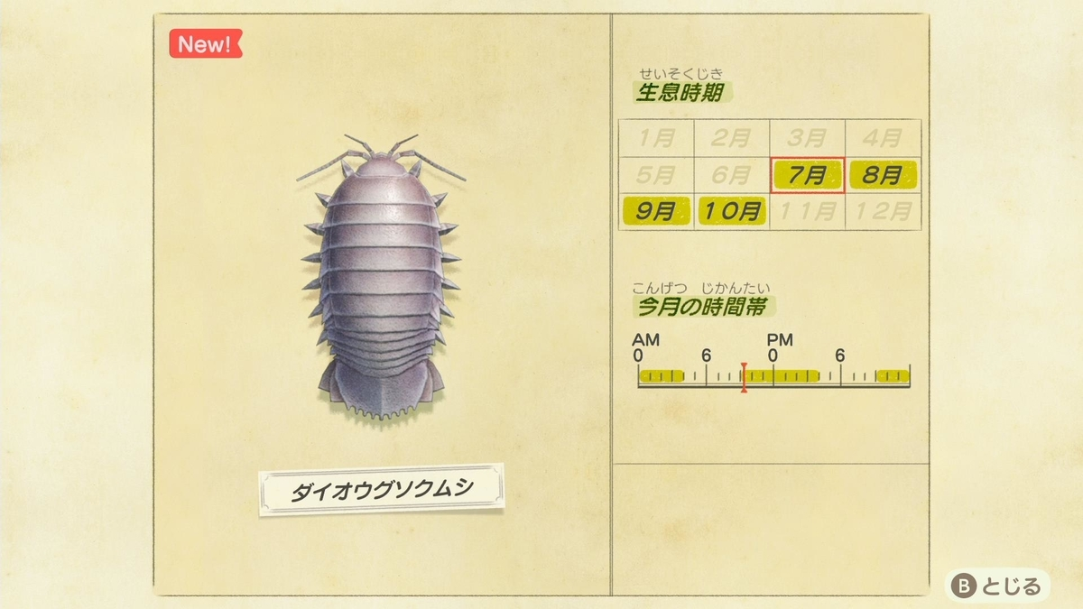 f:id:jagaimo_game_blog:20200704102315j:plain
