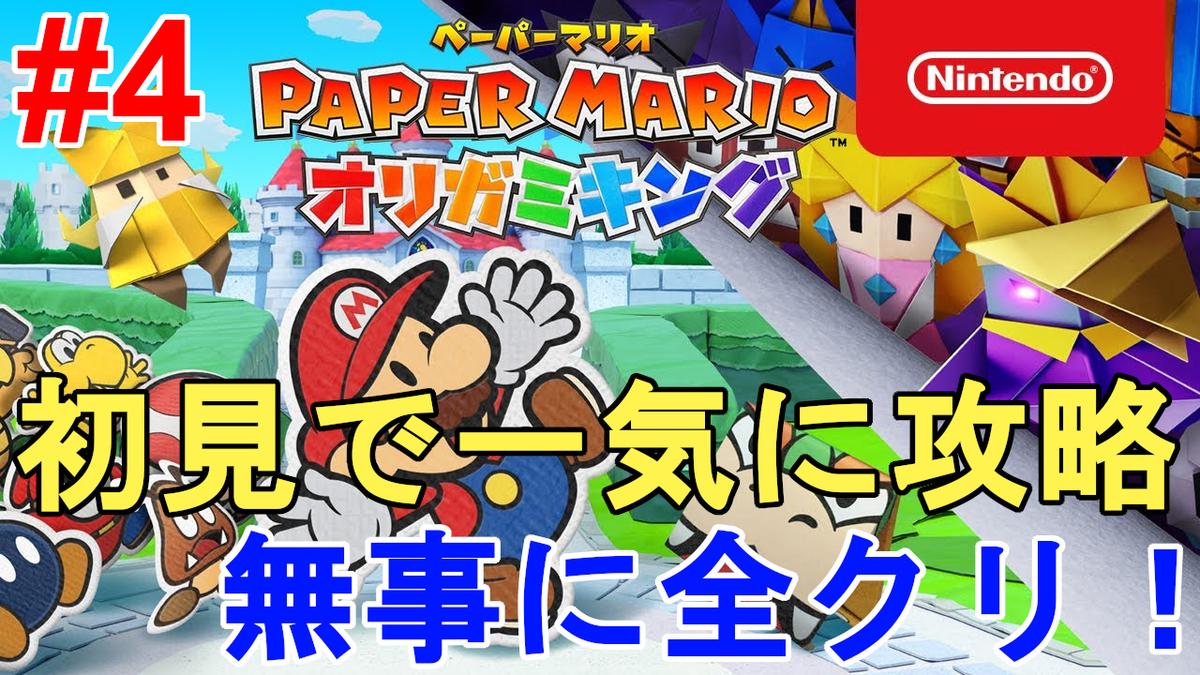 f:id:jagaimo_game_blog:20200718161008j:plain
