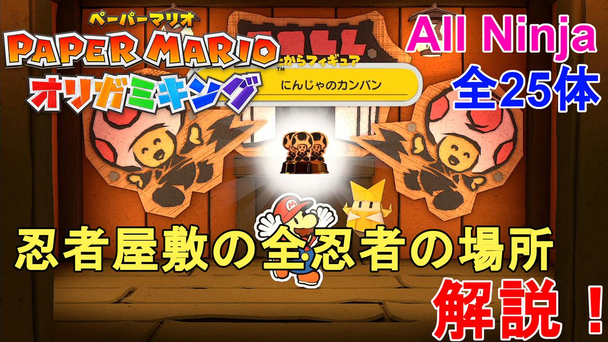 f:id:jagaimo_game_blog:20200719104719j:plain