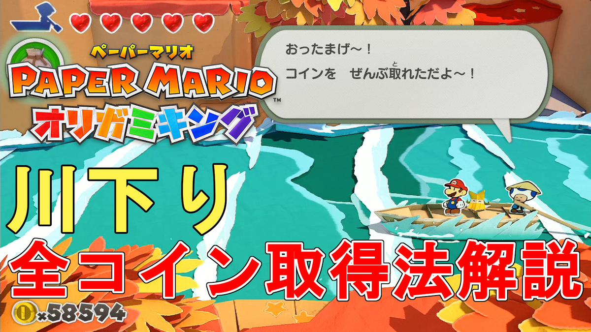 f:id:jagaimo_game_blog:20200720192441j:plain