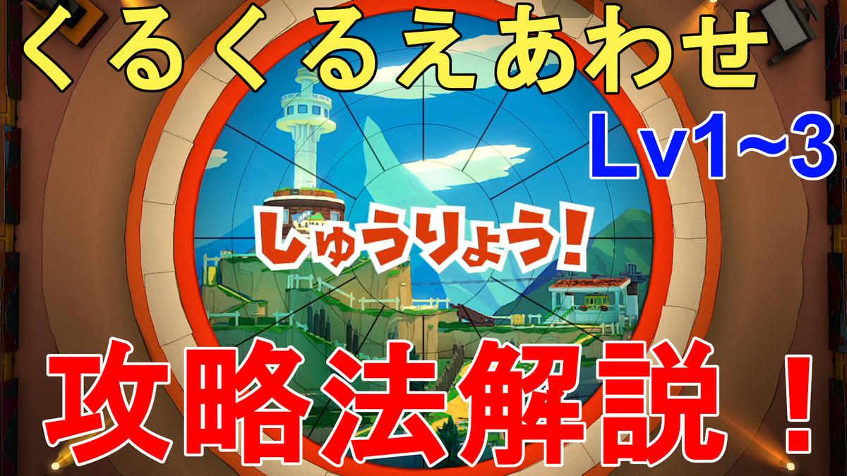 f:id:jagaimo_game_blog:20200720200759j:plain