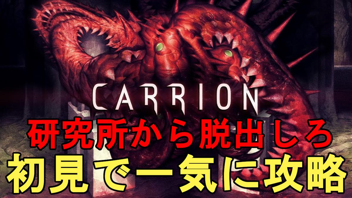 f:id:jagaimo_game_blog:20200724150645j:plain