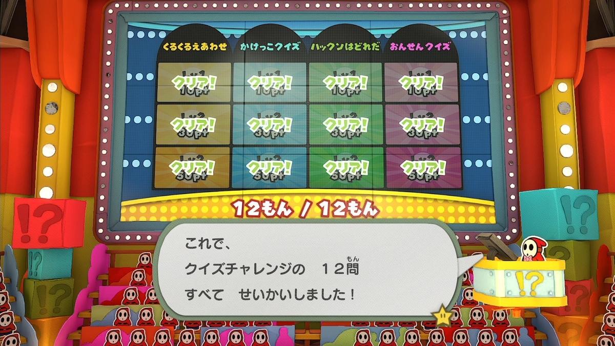f:id:jagaimo_game_blog:20200724163302j:plain