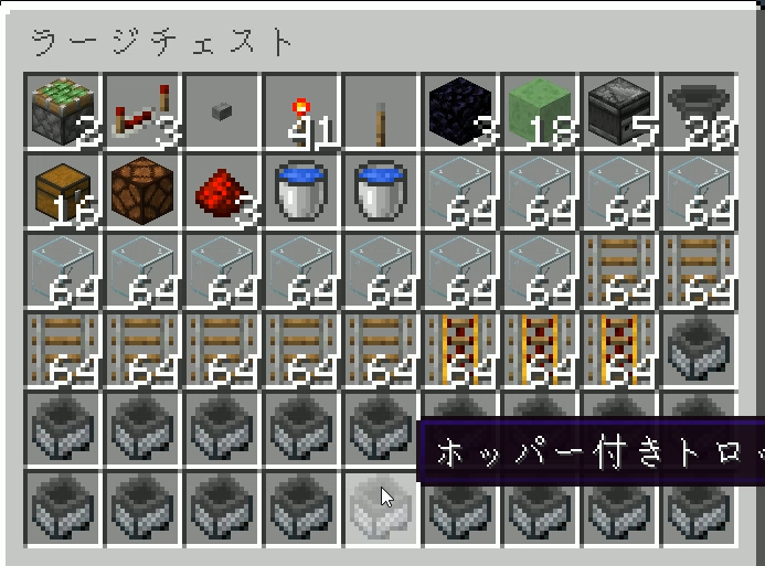 f:id:jagaimo_game_blog:20200819114202p:plain