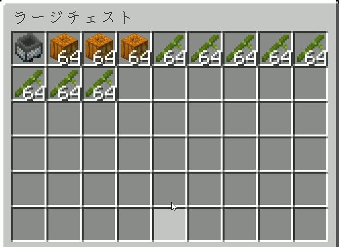 f:id:jagaimo_game_blog:20200819114205p:plain