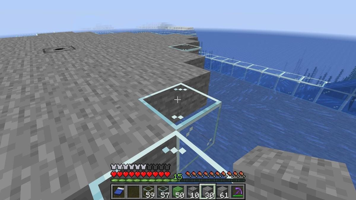 f:id:jagaimo_game_blog:20200823064550j:plain