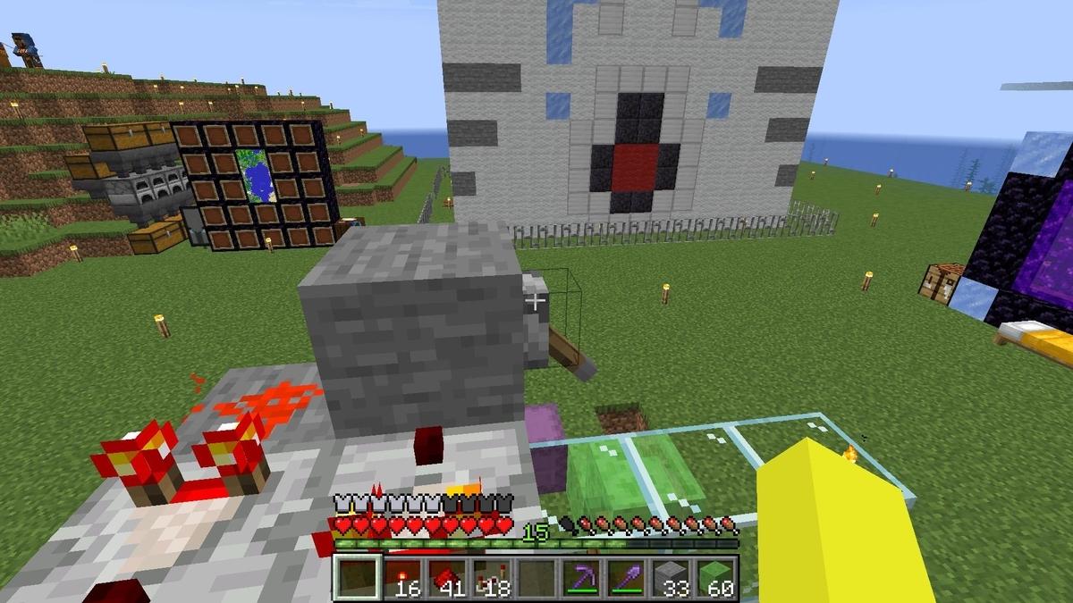 f:id:jagaimo_game_blog:20200824095900j:plain