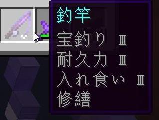 f:id:jagaimo_game_blog:20200824111007j:plain