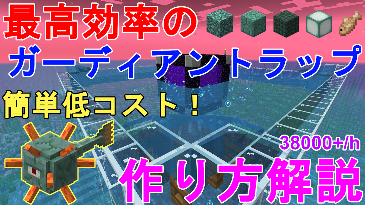 f:id:jagaimo_game_blog:20200828052957j:plain
