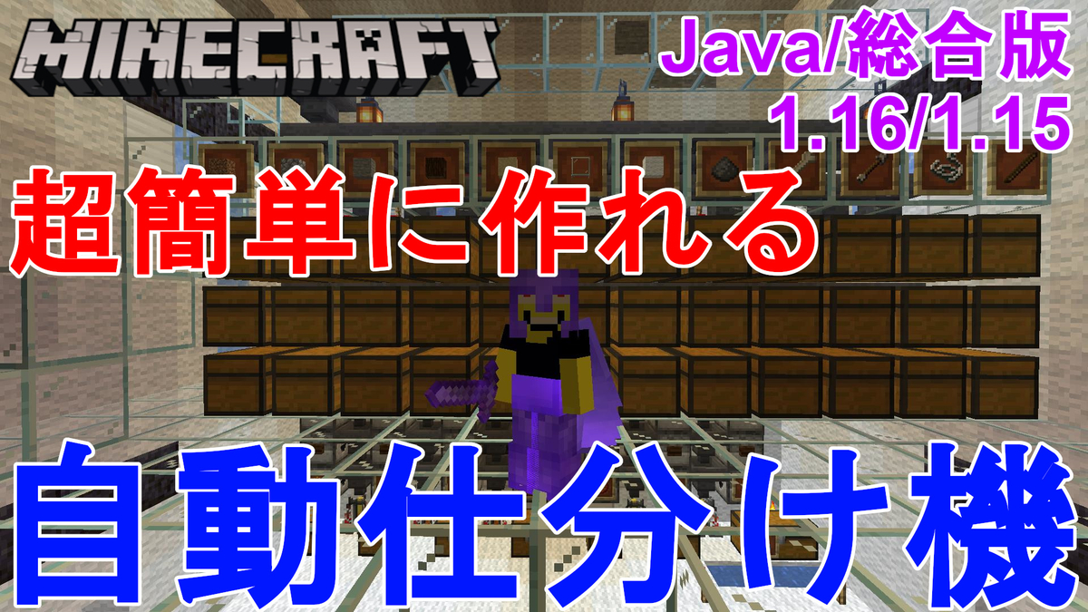 f:id:jagaimo_game_blog:20200829182116j:plain