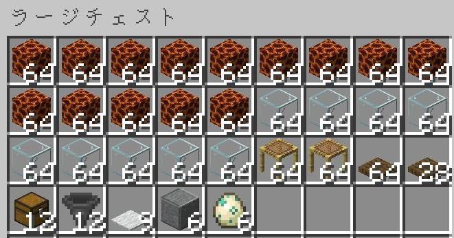 f:id:jagaimo_game_blog:20200902060533j:plain