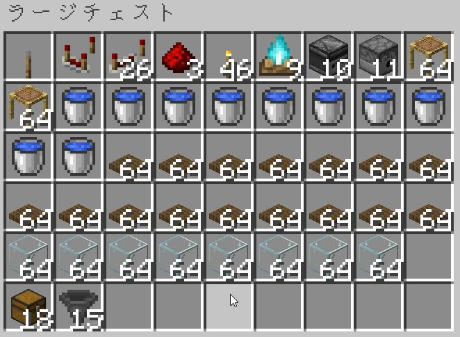 f:id:jagaimo_game_blog:20200908031459j:plain