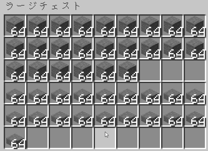 f:id:jagaimo_game_blog:20200908031502j:plain