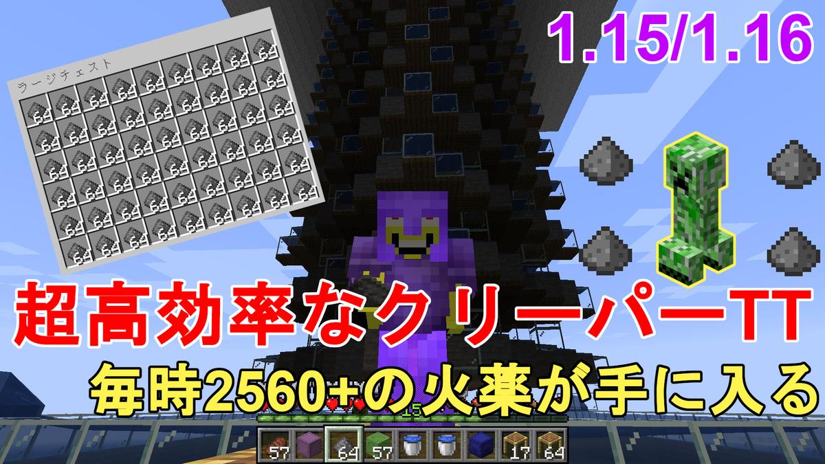 f:id:jagaimo_game_blog:20200912023740j:plain