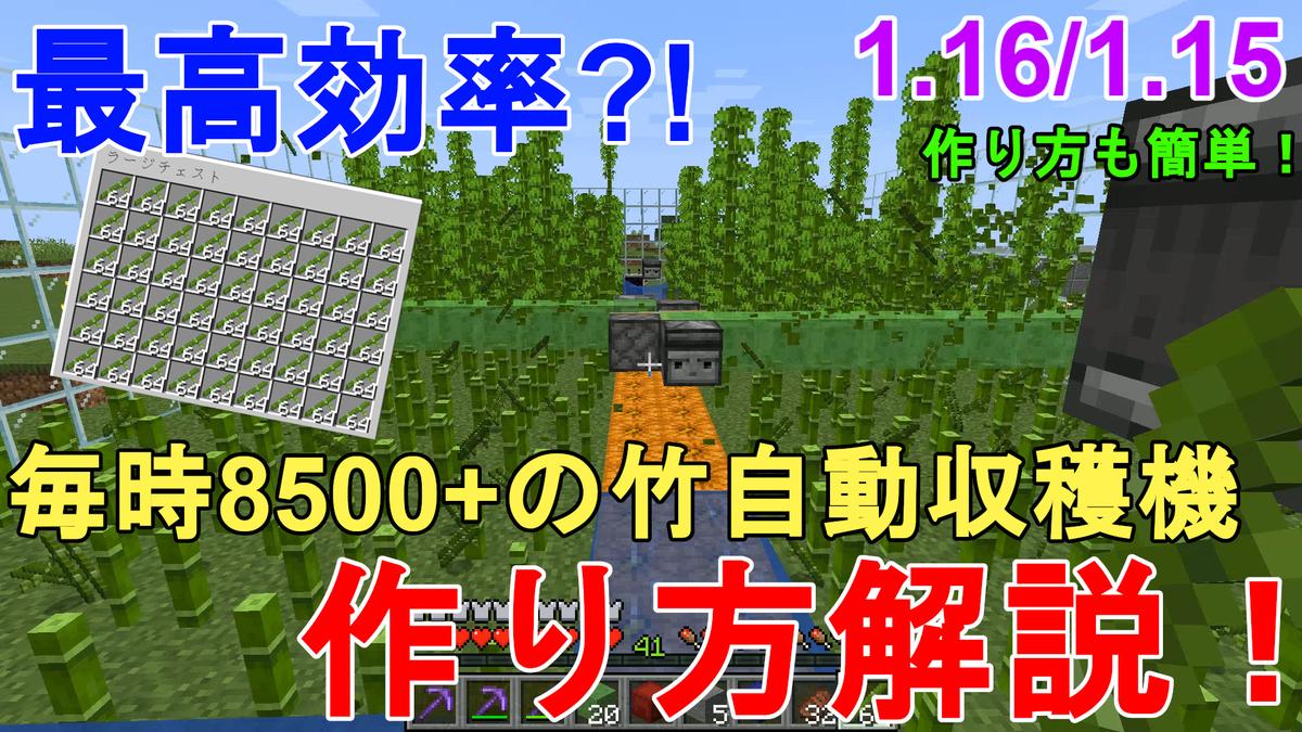 f:id:jagaimo_game_blog:20200913140411j:plain