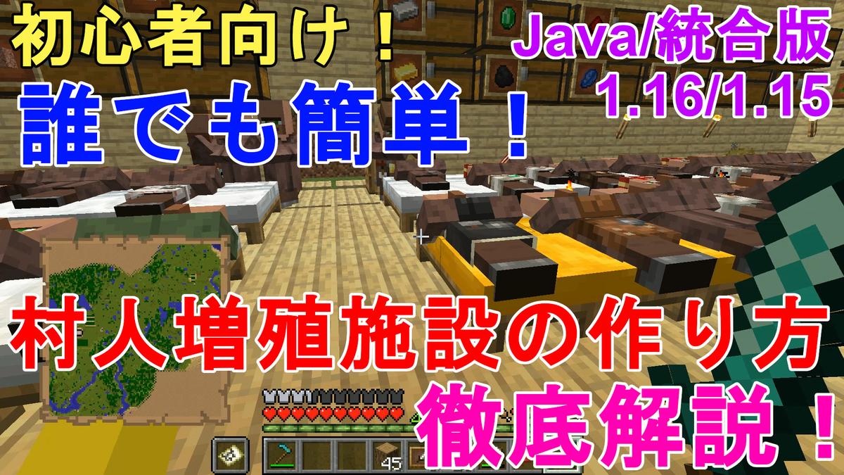 f:id:jagaimo_game_blog:20200913144041j:plain