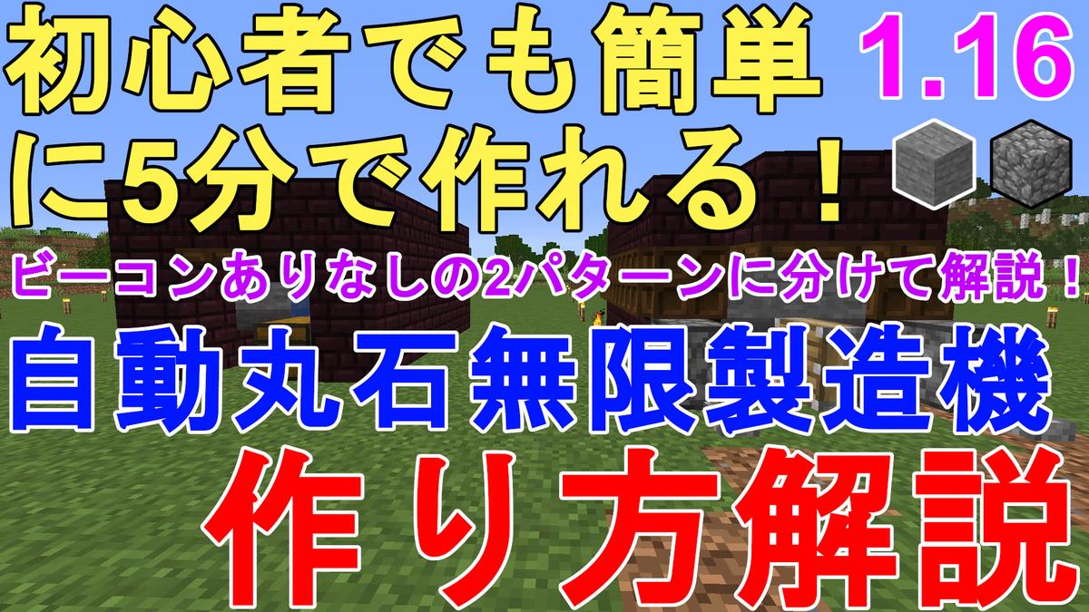 f:id:jagaimo_game_blog:20200917130155j:plain
