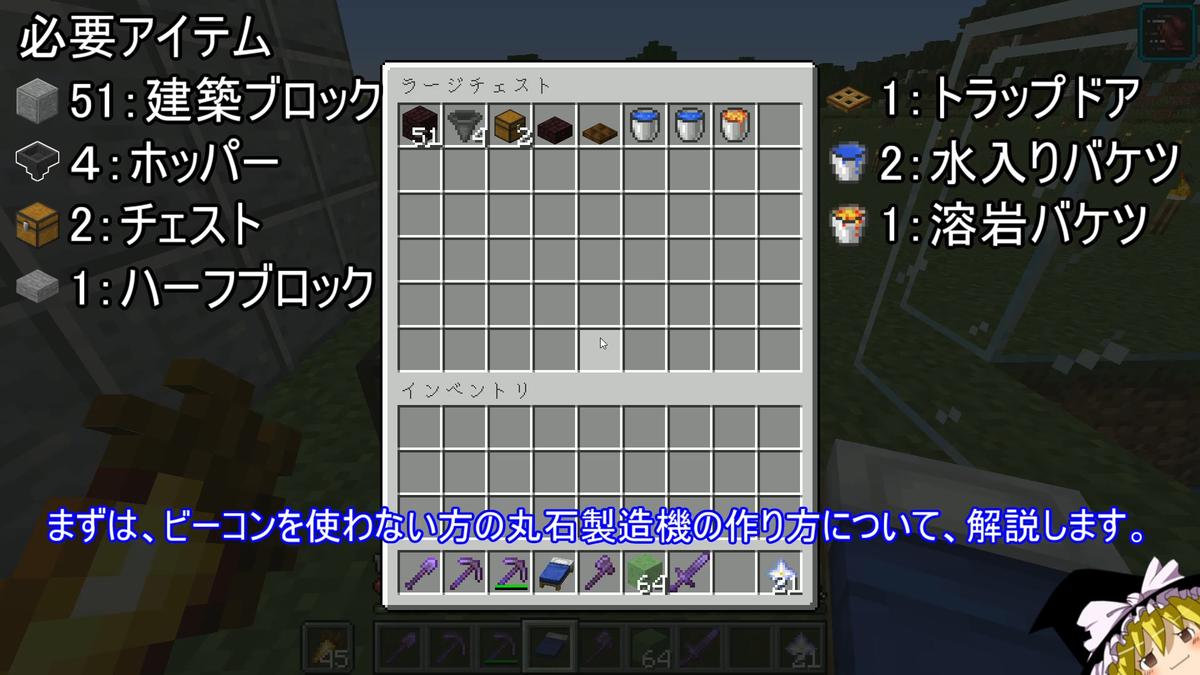 f:id:jagaimo_game_blog:20200917130843p:plain