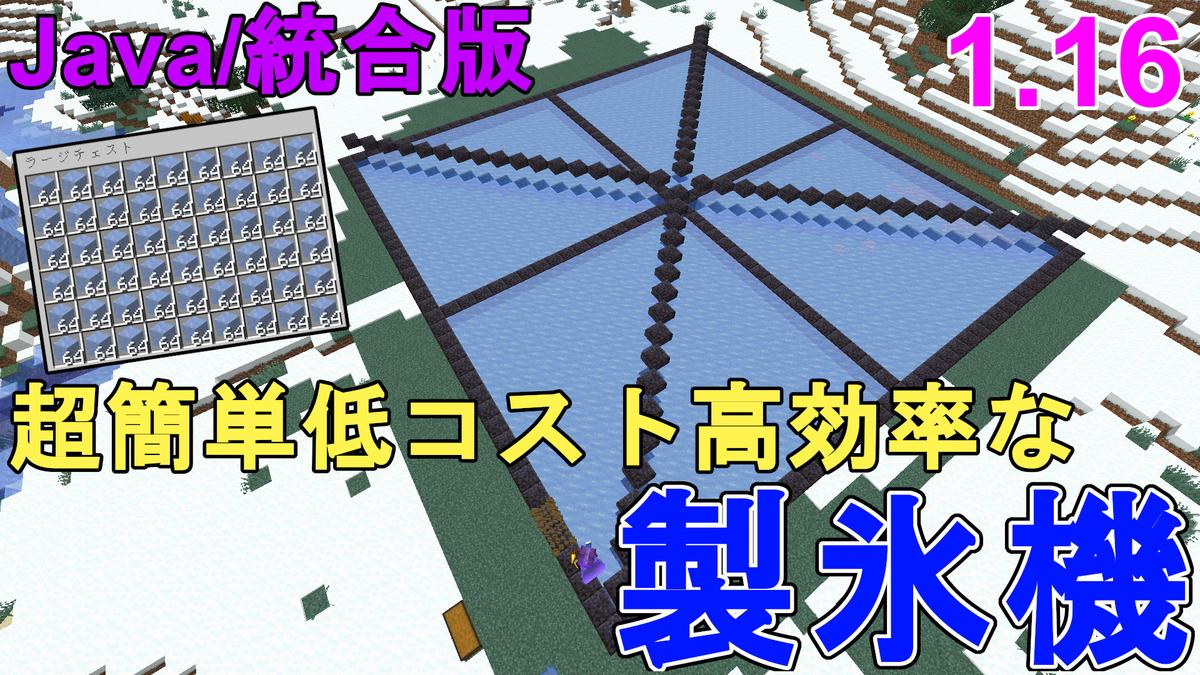 f:id:jagaimo_game_blog:20200918033929j:plain