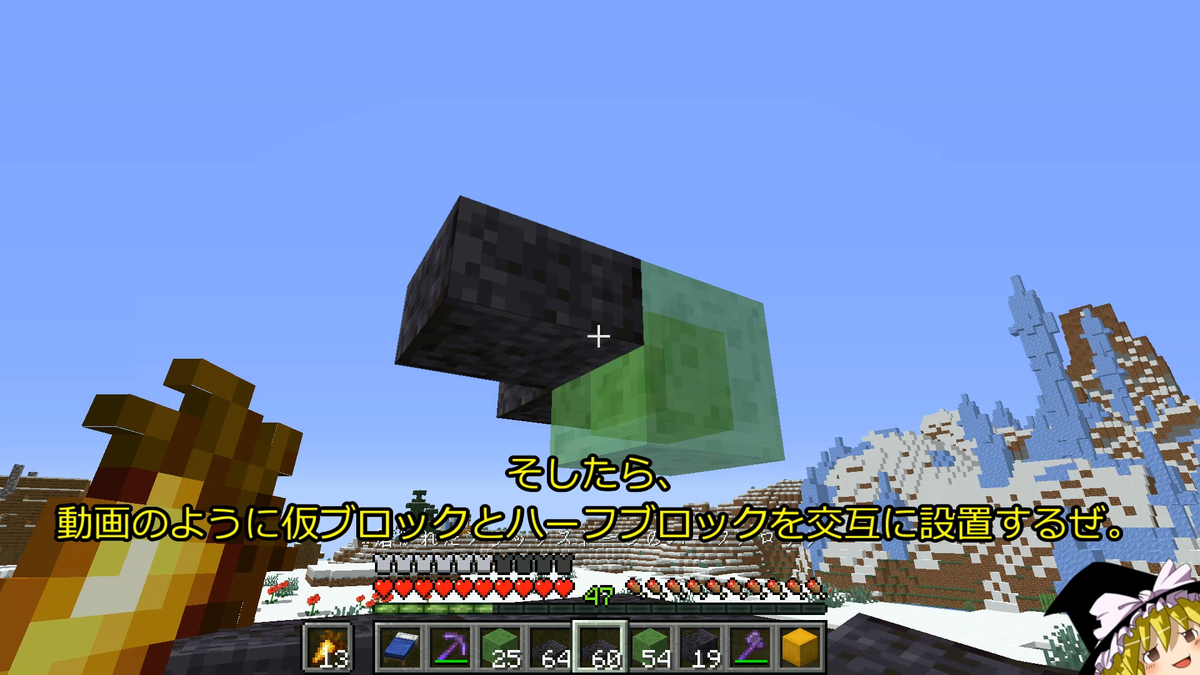 f:id:jagaimo_game_blog:20200918034840p:plain