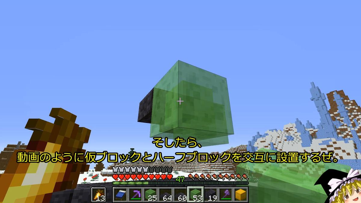 f:id:jagaimo_game_blog:20200918034846p:plain
