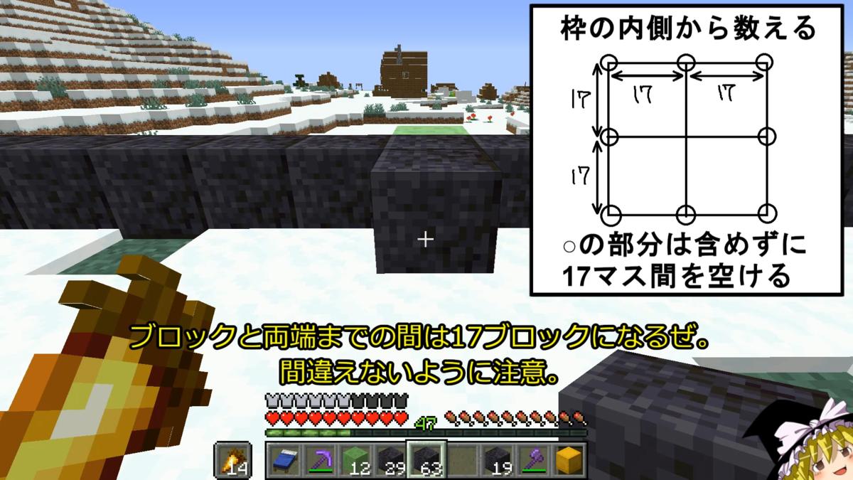 f:id:jagaimo_game_blog:20200918040626p:plain