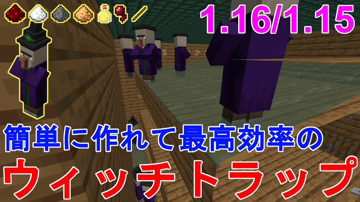 f:id:jagaimo_game_blog:20200923223617j:plain