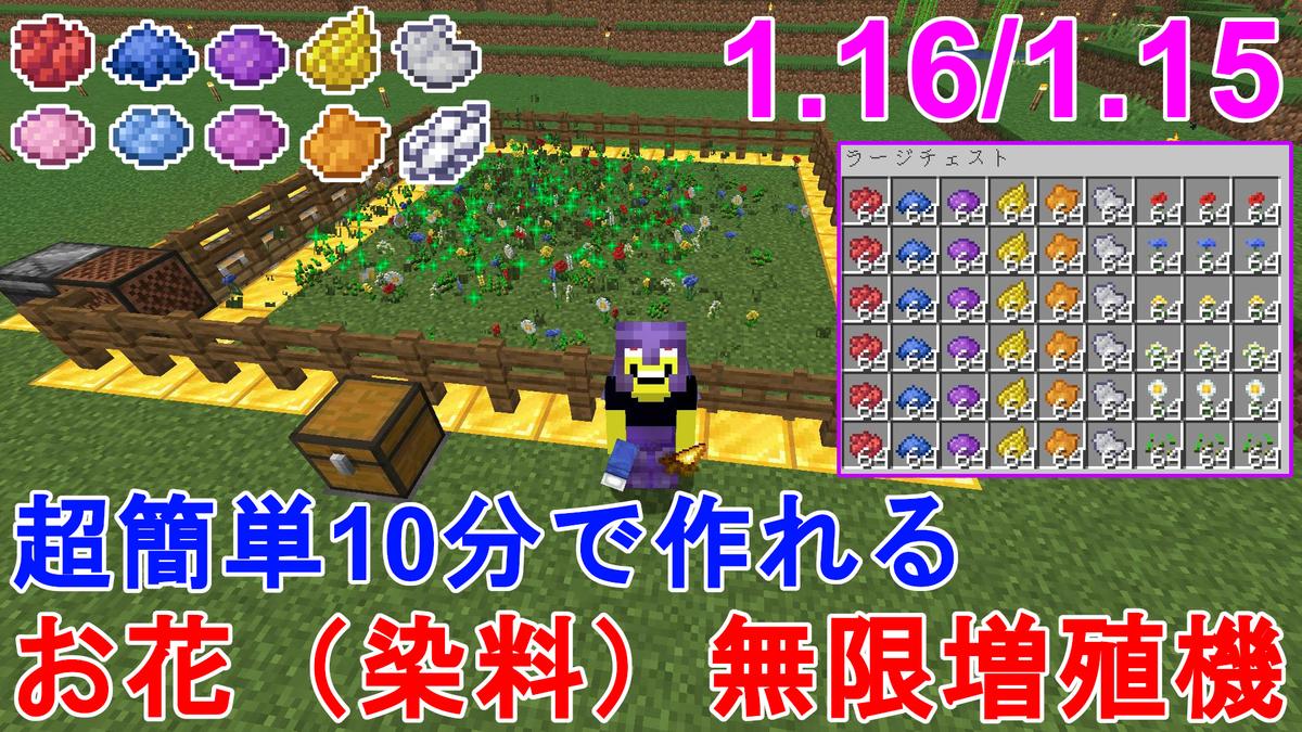 f:id:jagaimo_game_blog:20200925043718j:plain