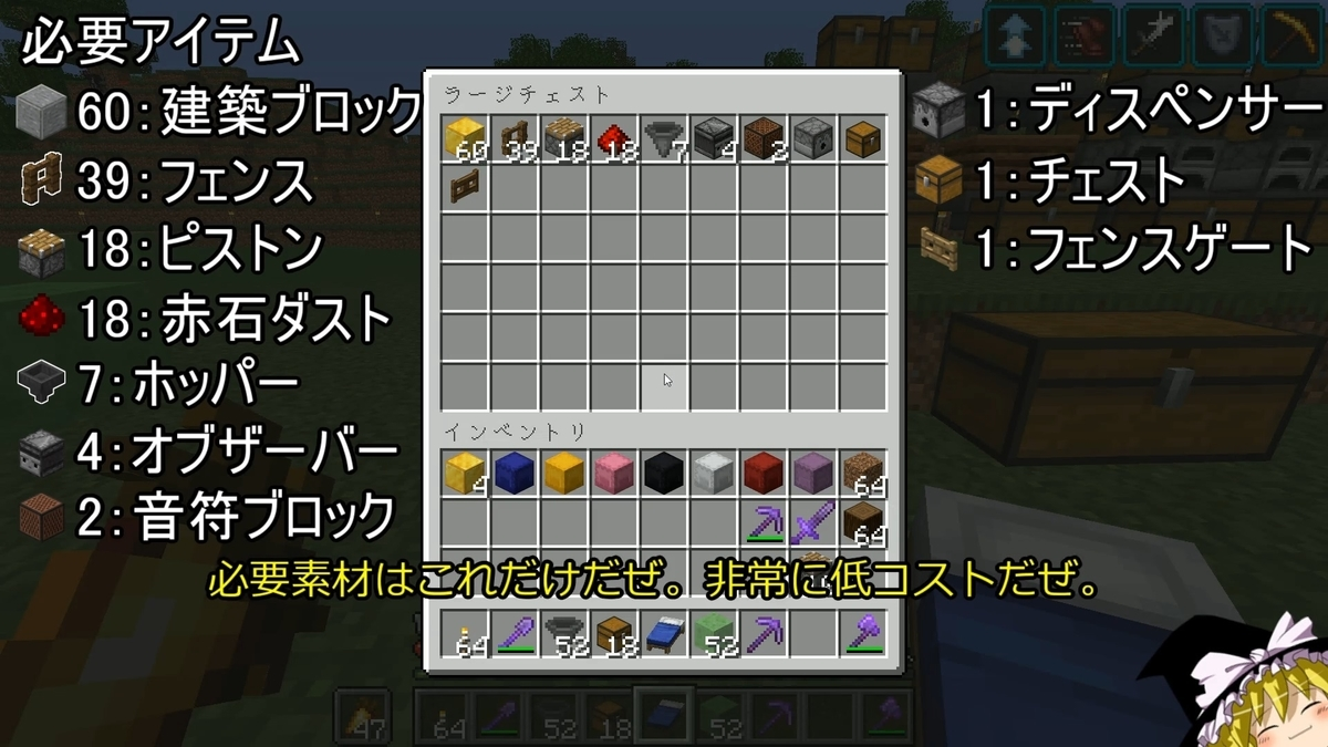 f:id:jagaimo_game_blog:20200925044400j:plain