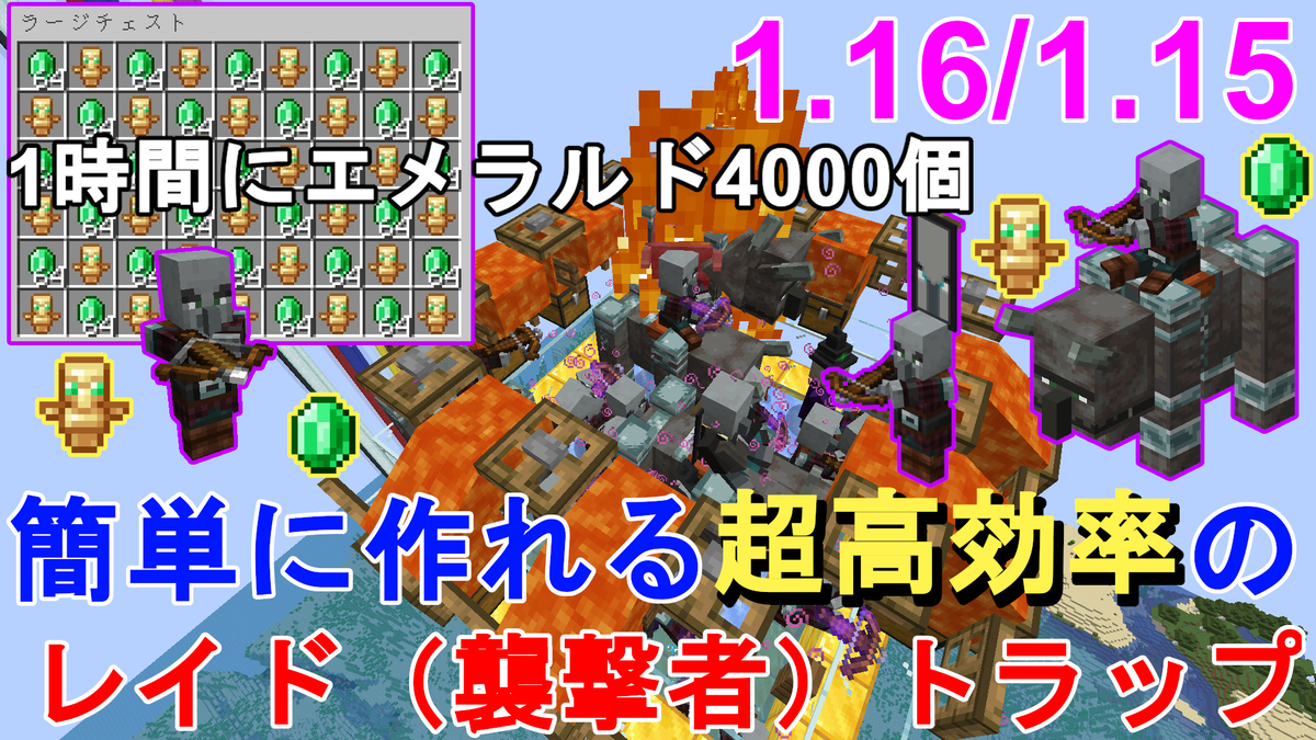 f:id:jagaimo_game_blog:20201001115326j:plain