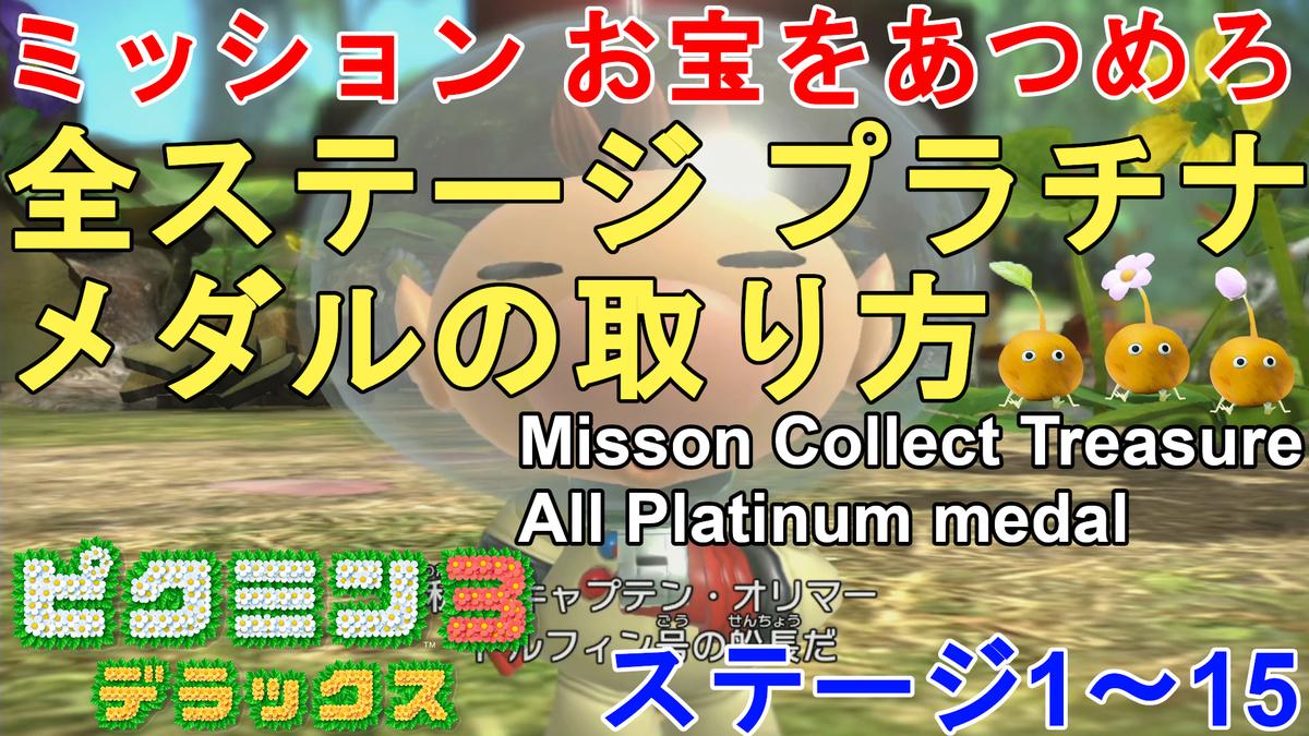 f:id:jagaimo_game_blog:20201105190120j:plain