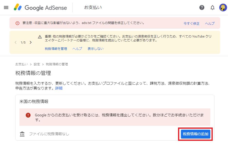 f:id:jagaimo_game_blog:20210313115821p:plain