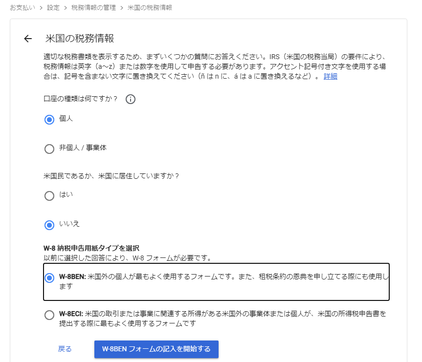 f:id:jagaimo_game_blog:20210313115925p:plain
