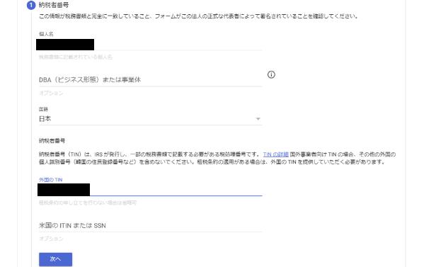 f:id:jagaimo_game_blog:20210313121209p:plain
