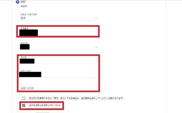 f:id:jagaimo_game_blog:20210313121739p:plain