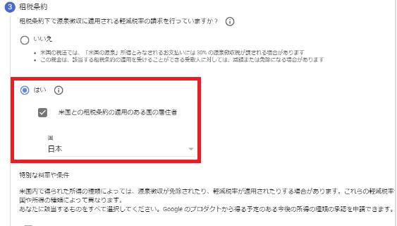 f:id:jagaimo_game_blog:20210313122426p:plain