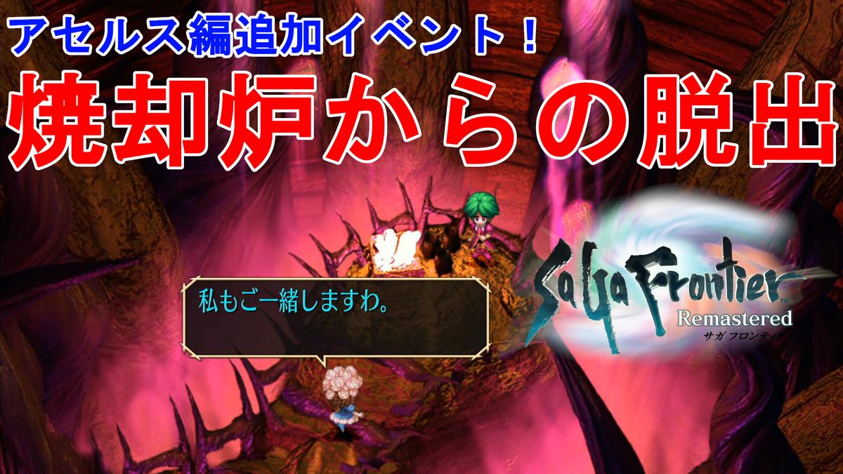 f:id:jagaimo_game_blog:20210416155715j:plain