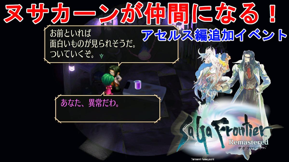 f:id:jagaimo_game_blog:20210416165452j:plain