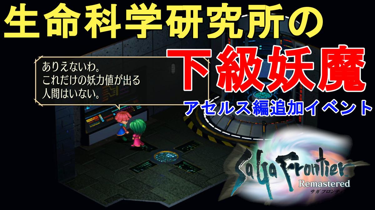 f:id:jagaimo_game_blog:20210416170930j:plain