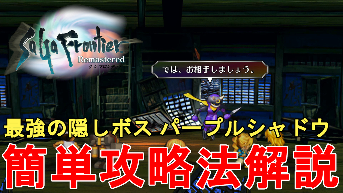 f:id:jagaimo_game_blog:20210419113453j:plain