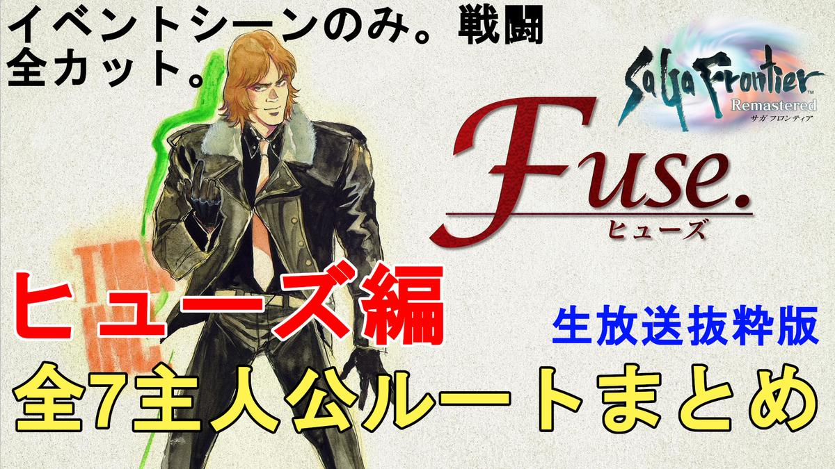 f:id:jagaimo_game_blog:20210420070426j:plain