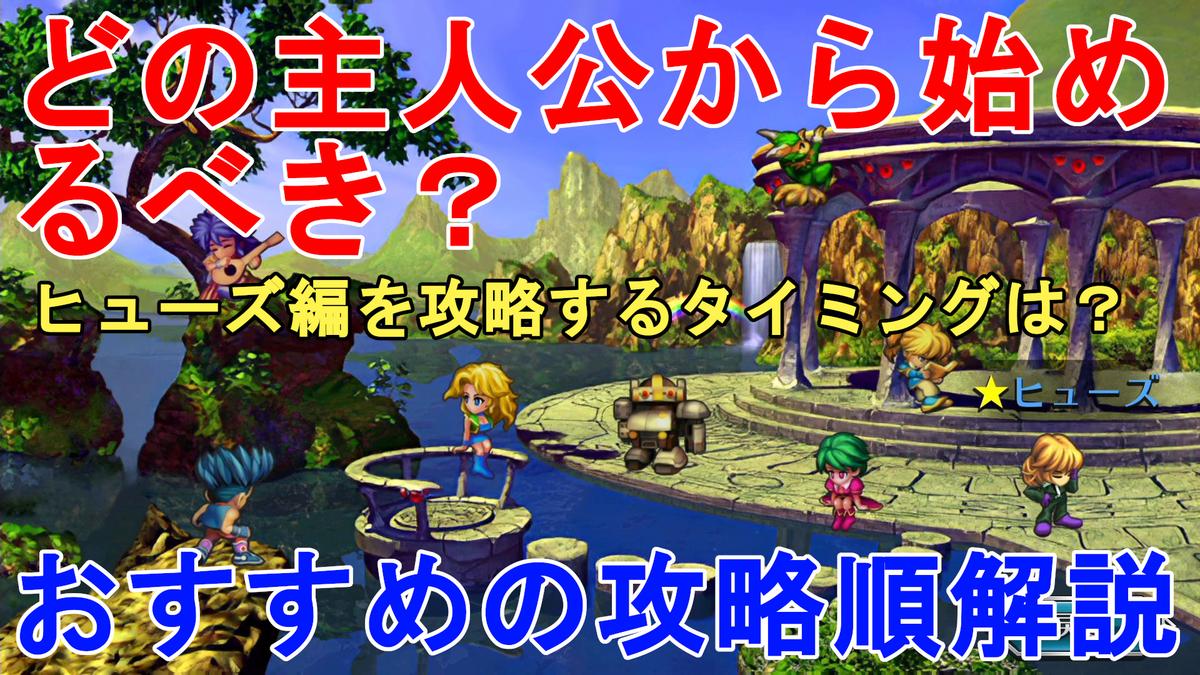 f:id:jagaimo_game_blog:20210421205757j:plain