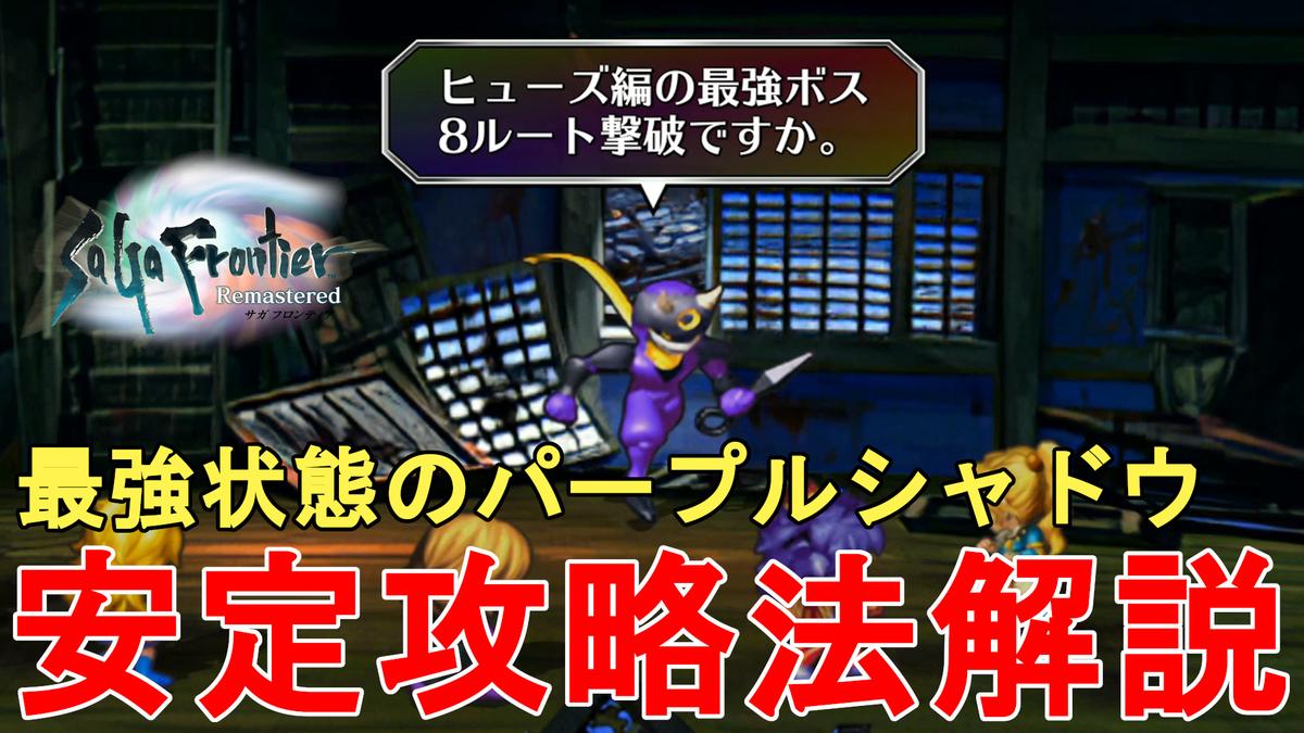 f:id:jagaimo_game_blog:20210424223221j:plain