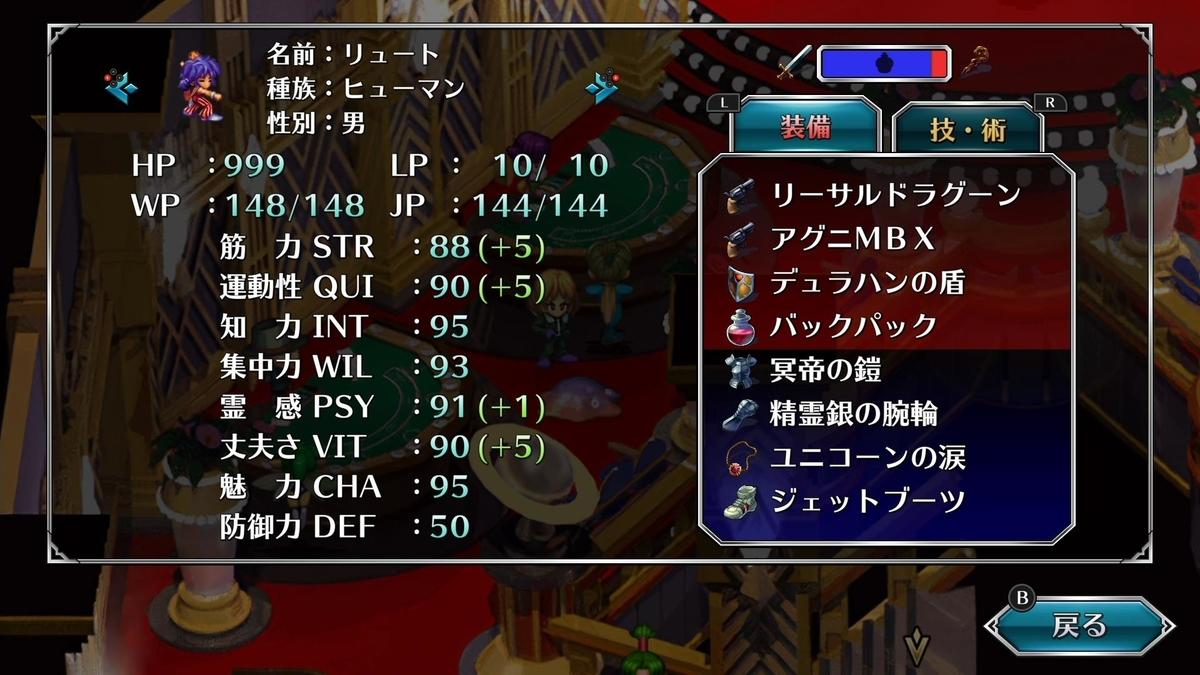 f:id:jagaimo_game_blog:20210424233500j:plain