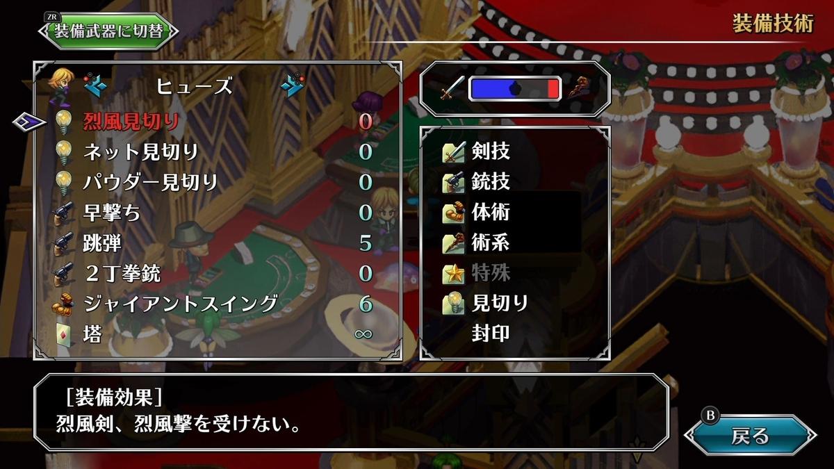 f:id:jagaimo_game_blog:20210424234048j:plain