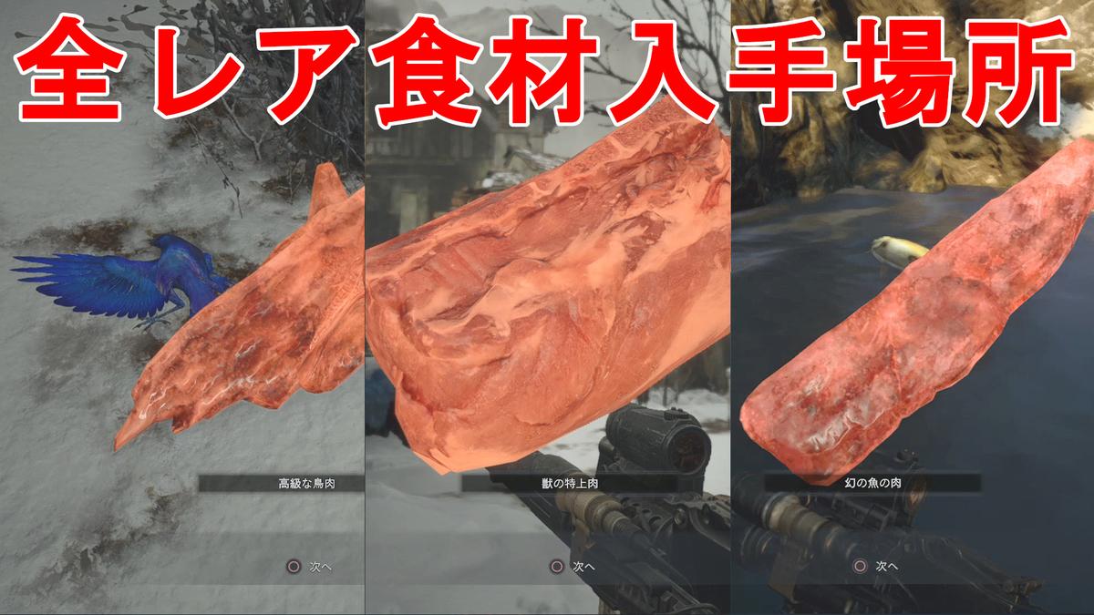 f:id:jagaimo_game_blog:20210510112604j:plain