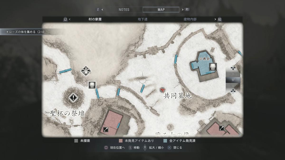 f:id:jagaimo_game_blog:20210510112906p:plain