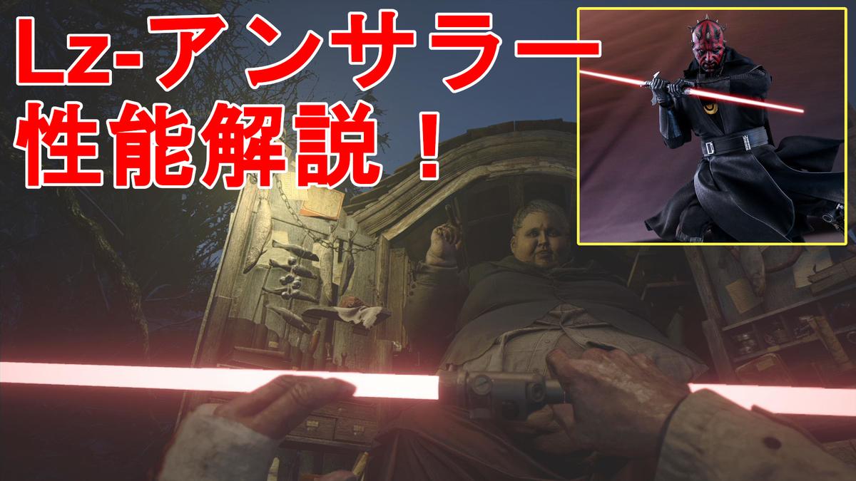 f:id:jagaimo_game_blog:20210515133619j:plain